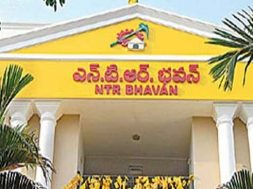 tdp office1504920640